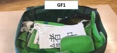 Funktionsnedsættelser med aldringsdragt, GF1